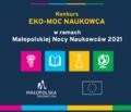 """Konkurs plastyczny """"EKO-MOC NAUKOWCA"""""""